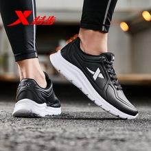特步男ju跑鞋202ue男士轻便运动鞋男减震透气休闲鞋鞋子