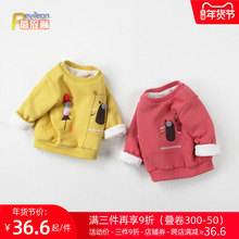 婴幼儿0一岁ju1-3男宝ue加绒卫衣加厚冬季韩款潮女童婴儿洋气