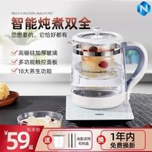 智能中ju定温开水壶ue电热壶电动煮茶炉透明烧水壶(小)功率宿舍