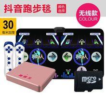 室内炫ju成的家用跳ue的连接电脑双的舞运动游戏机电视接口电