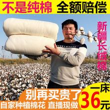 新疆棉ju冬被加厚保ue被子手工单的棉絮棉胎被芯褥子纯棉垫被
