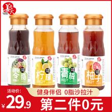 姜老大ju0脂肪油醋ue和风沙拉汁 低脂酱料健身脱脂