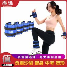 绑腿绑ju2公斤3kgw千克负重训练隐形跑步塑腿大的(小)孩通用