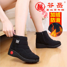 谷岳老ju京布鞋女棉gw短靴冬加厚保暖加绒坡跟雪地靴防滑厚底