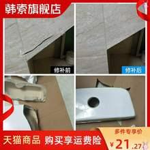 瓷砖脱ju修补剂裂缝gw痕填充速干修补胶地板砖卫生间胶粘防水