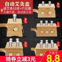 艾盒艾ju盒木制艾条ku通用随身灸全身家用仪木质腹部艾炙盒竹