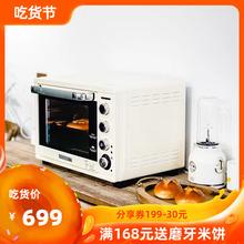 柏翠 juE5040ku用烘焙多功能全自动38L大容量智能电子式