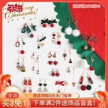 圣诞节ju物 圣诞老ia女水貂毛球耳环麋鹿可爱冬季耳饰品