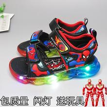 夏季3ju童沙滩鞋4ia鞋5(小)男孩 蜘蛛侠男童鞋2-7岁6超的闪灯式