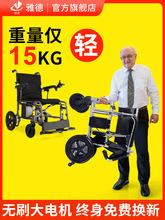 电动轮ju智能全自动ia步车旅行折叠轻便(小)(小)型电动