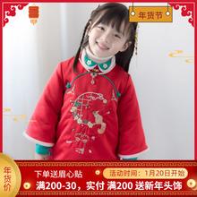女童旗ju冬装加厚唐ia宝宝装中国风棉袄汉服拜年服女童新年装