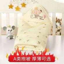 新生儿ju棉包被婴儿ia毯被子初生儿襁褓包巾春夏秋季宝宝用品