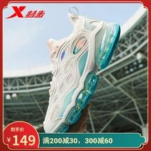 特步女鞋跑步鞋2021春季新式ju12码气垫ia鞋休闲鞋子运动鞋