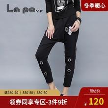 纳帕佳juP春秋季新ia哈伦裤(小)脚裤休闲长裤女式运动裤黑色