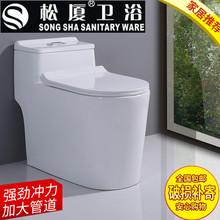 厂家直销松厦卫浴家用马桶超旋虹吸式坐便器小户型抽水座便器