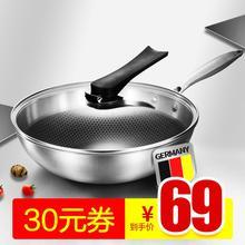 德国3ju4不锈钢炒ko能炒菜锅无涂层不粘锅电磁炉燃气家用锅具