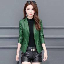 真皮女ju(小)西服20ko冬新品海宁皮衣短式修身大码西装领夹克外套
