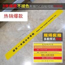 警戒隔ju线胶带排队ko米粘贴pvc地板装饰彩色隔离线商场分界