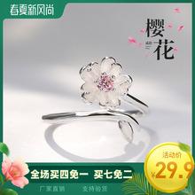 原创樱ju戒指女S9ko银个性食指学生开口指环简约日韩潮的