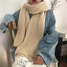 女冬季juns原宿风ko针织韩款百搭加厚保暖围脖学生纯色潮