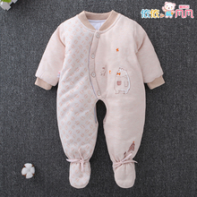 婴儿连体衣ju新生儿带脚ko厚0-3个月包脚宝宝秋冬衣服连脚棉衣