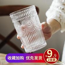 复古浮ju玻璃情侣水ko杯牛奶红酒杯果汁饮料刷牙漱口杯