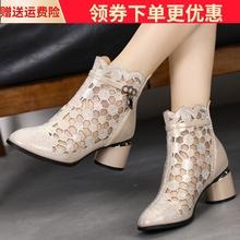 202ju春夏季女鞋ie靴粗跟短靴女春秋单靴网纱靴子凉靴透气大码