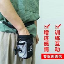 训犬训猫腰ju2犬响片训ie片训练器德牧装备训练食物包包袋
