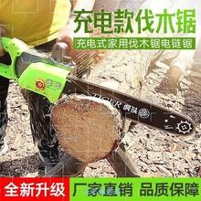 电链锯ju电式直流2ie8/60/72V电动家用伐木锯户外砍树锯树机