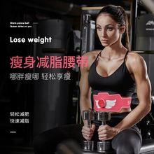 懒的腹肌健身腰带肌肉微电收腹带健ju13帖男士ie练腹肌锻炼