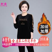 中年女装春装金丝绒字母长袖ju10恤运动ie冬加肥加大两件套