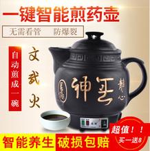 永的 juN-40Ajj煎药壶熬药壶养生煮药壶煎药灌煎药锅