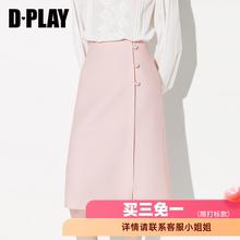 DPLjuY德帕拉2et夏新品欧美粉色高腰钉珠直筒裙简约修身半身裙女