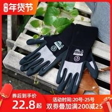 塔莎的ju园 手套防io园艺手套耐磨多功能透气劳保防护厚手套