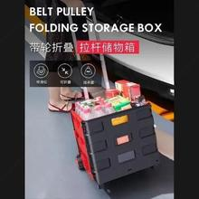 居家汽ju后备箱折叠io箱储物盒带轮车载大号便携行李收纳神器