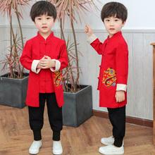 [jumitui]汉服男童唐装儿童古装礼服套装拜年