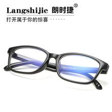 防蓝光ju镜防辐射电rs镜男女平光镜韩款看手机眼镜近视框架