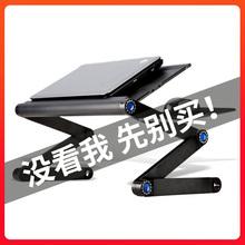 懒的简ju便携可升降rs生宿舍迷你笔记本用床上(小)桌子