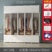 简易衣ju钢管加粗固rs装塑料布挂全钢架宝宝单的收纳储物柜子
