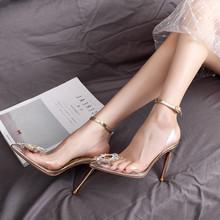 凉鞋女ju明尖头高跟io21夏季新式一字带仙女风细跟水钻时装鞋子