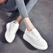 (小)白鞋ju厚底202ip新式百搭学生网红松糕内增高女鞋子