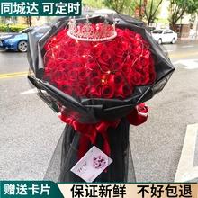 99朵红玫瑰深圳珠海鲜花ju9递同城广ip山南昌哈尔滨大连中山
