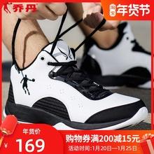 乔丹aju11男鞋2ip新式毒液5科比4实战球鞋高帮限量款运动鞋