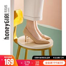honjuyGIRLip跟鞋女2020年新式法式裸色细跟黑色单鞋女夏百搭