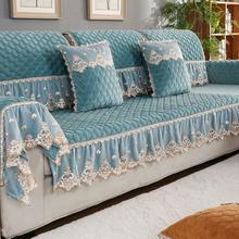 欧式毛绒沙发垫子坐垫四ju8通用全包ip罩防滑布艺靠背巾冬季