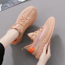 休闲透ju椰子飞织鞋ng21春季新式韩款百搭学生老爹跑步运动鞋潮
