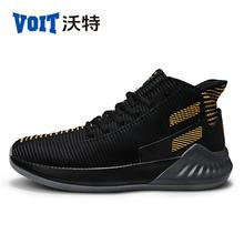 Voiju/沃特篮球zu全黑色裁判鸳鸯新式防滑网面透气低帮运动鞋