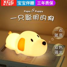 (小)狗硅ju(小)夜灯触摸zu童睡眠充电式婴儿喂奶护眼卧室床头台灯
