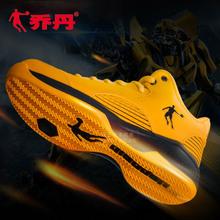 飞的乔ju篮球鞋男鞋zu1春季新式低帮减震学生战靴黄色运动球鞋aj