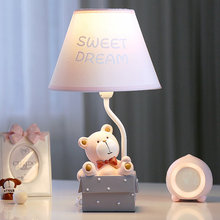 (小)熊遥ju可调光LEzu电台灯护眼书桌卧室床头灯温馨宝宝房(小)夜灯